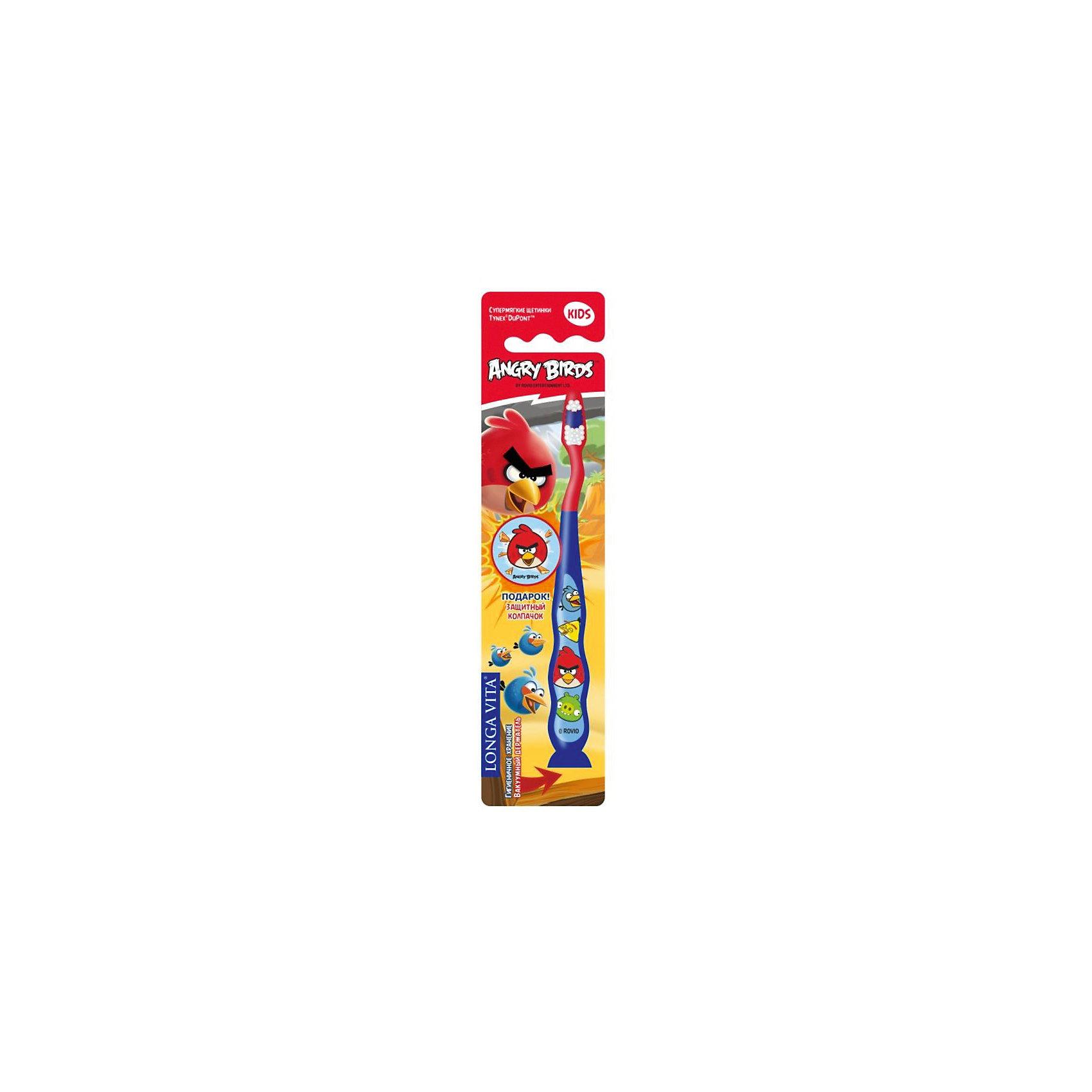 Детская зубная щетка с защитным колпачком, Angry Birds, LONGA VITA, синий