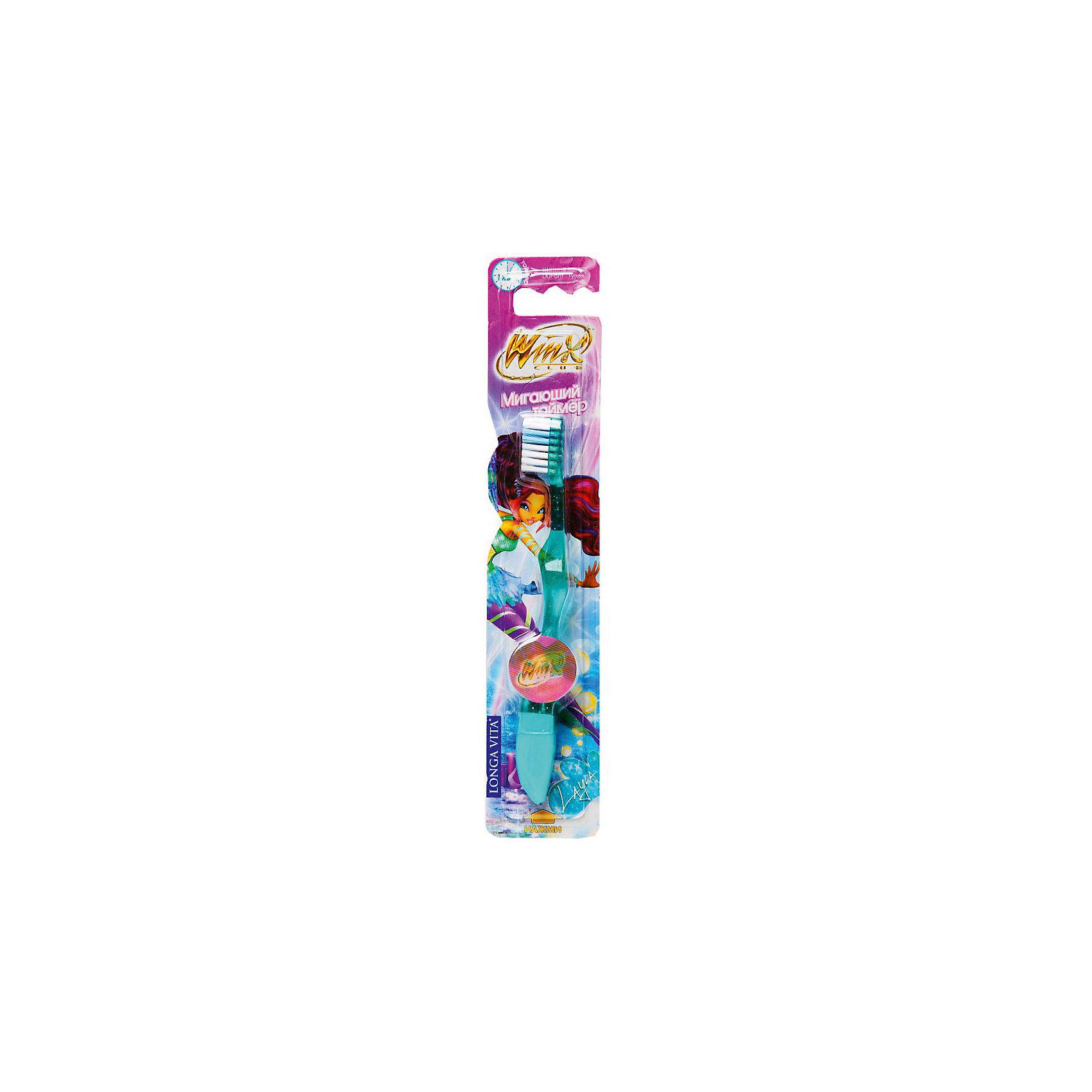 Зубная щетка с мигающим таймером, от 3-х лет, Winx, LONGA VITA, голубой