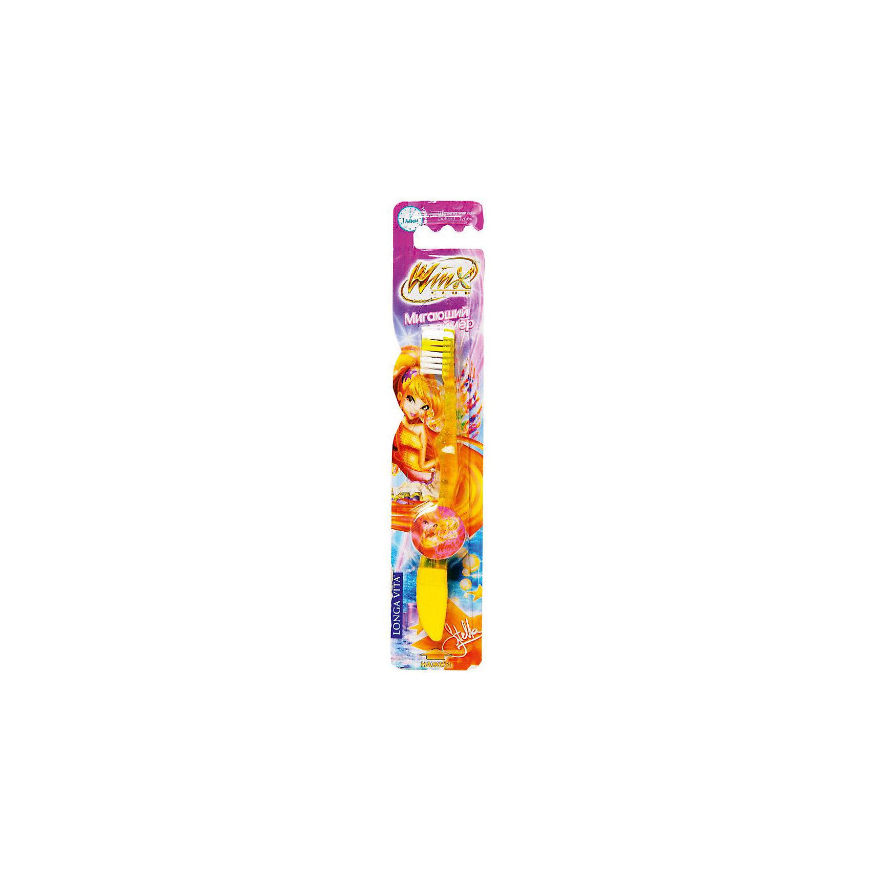 Зубная щетка с мигающим таймером, от 3-х лет, Winx, LONGA VITA, желтый