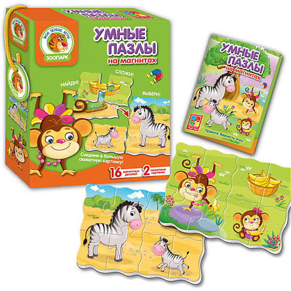 Умные пазлы на магнитах Зоопарк, Vladi ToysПазлы для малышей<br>Характеристики:<br><br>• Вид игр: развивающие<br>• Серия: пазлы-магниты<br>• Пол: универсальный<br>• Материал: полимер, картон, магнит<br>• Цвет: голубой, черный, белый, желтый, зеленый коричневый и др.<br>• Комплектация: 2 картинки из 16 элементов, инструкция<br>• Размеры (Д*Ш*В): 18*5*21 см<br>• Тип упаковки: картонная коробка<br>• Вес: 180 г<br>• Предусмотрено несколько вариантов игр<br>• Возможность вариации заданий по сложности <br><br>Умные пазлы на магнитах Зоопарк, Vladi Toys, производителем которых является компания, специализирующаяся на выпуске развивающих игр, давно уже стали популярными среди аналогичной продукции. Мягкие пазлы – идеальное решение для развивающих занятий с самыми маленькими детьми, так как они разделены на большие элементы с крупными изображениями, чаще всего в качестве картинок используются герои популярных мультсериалов. Самое важное в пазле для малышей – это минимум деталей и безопасность элементов. Все используемые в производстве материалы являются экологически безопасными, не вызывают аллергии, не имеют запаха. Умные пазлы на магнитах Зоопарк, Vladi Toys представляют собой 2 сюжетные картинки, которая можно собирать как по отдельности, так и объединять в одну. Игра предусматривает несколько вариантов заданий, сложность которых может быть различной. На картинке изображены взрослые животные с малышами.<br>Занятия с пазлами от Vladi Toys способствуют развитию не только мелкой моторики, но и внимательности, усидчивости, терпению при достижении цели. Кроме того, по собранной картинке можно составлять рассказ, что позволит развивать речевые навыки, память и воображение.<br><br>Умные пазлы на магнитах Зоопарк, Vladi Toys можно купить в нашем интернет-магазине.<br>Ширина мм: 180; Глубина мм: 50; Высота мм: 210; Вес г: 50; Возраст от месяцев: 24; Возраст до месяцев: 60; Пол: Унисекс; Возраст: Детский; SKU: 5136101;