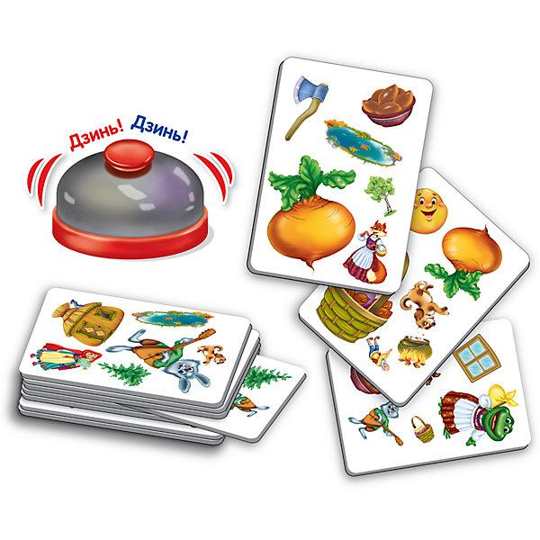 Игра со звонком  Путаница, Vladi ToysНастольные игры для всей семьи<br>Характеристики:<br><br>• Вид игр: обучающие, развивающие<br>• Серия: настольные игры<br>• Пол: универсальный<br>• Материал: картон<br>• Цвет: желтый, зеленый, красный и др.<br>• Комплектация: 32 игральные карточки, звонок, инструкция с правилами игр<br>• Размеры упаковки (Д*Ш*В): 18*5*22,6 см<br>• Тип упаковки: картонная коробка<br>• Вес в упаковке: 252 г<br>• Предусмотрено 3 варианта игры<br><br>Игра со звонком Путаница, Vladi Toys, производителем которых является компания, специализирующаяся на выпуске развивающих игр, давно уже стали популярными среди аналогичной продукции. Развивающие настольные игры являются эффективным способом развития и обучения ребенка. При производстве настольных игр от Vladi Toys используются только экологически безопасные материалы, которые не вызывают аллергии и не имеют запаха. Набор состоит из 32 карточек с изображением сказочных персонажей и звонка. Все игровые элементы набора отличаются яркостью красок и наглядностью. <br>Игра со звонком Путаница, Vladi Toys позволит организовать веселый и полезный досуг вашего ребенка, научит внимательности, быстроте реагирования, смекалке и логическому мышлению, а также будет способствовать развитию памяти.<br><br>Игру со звонком Путаница, Vladi Toys можно купить в нашем интернет-магазине.<br>Ширина мм: 180; Глубина мм: 50; Высота мм: 226; Вес г: 252; Возраст от месяцев: 24; Возраст до месяцев: 84; Пол: Унисекс; Возраст: Детский; SKU: 5136133;