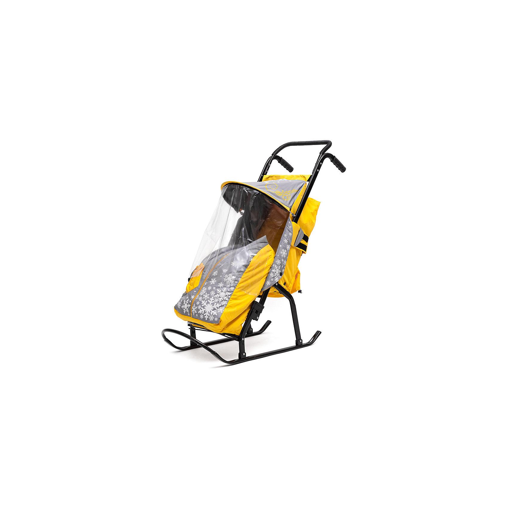 Санки-коляска Снегурочка 2-Р1, Скользяшки, серый-желтый