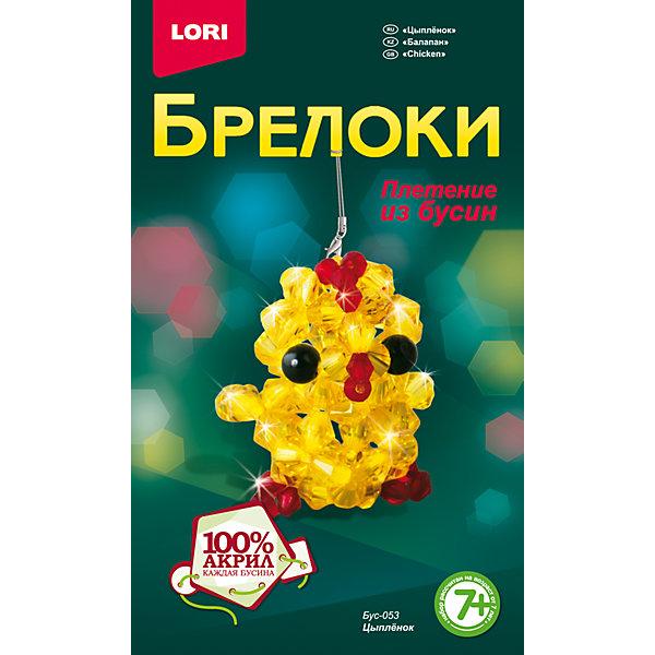 LORI Брелок-плетение из бусин Цыплёнок samsonite u2321103