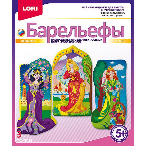 LORI Набор для отливки барельефов Принцессы