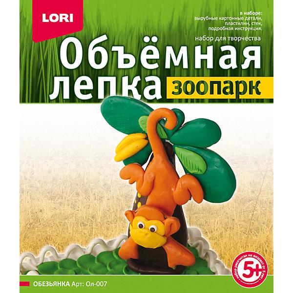 Фото - LORI Лепка объемная Зоопарк Обезьянка багрянцева алена зоопарк из пластилина