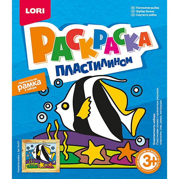 LORI Раскраска пластилином Полосатая рыбка