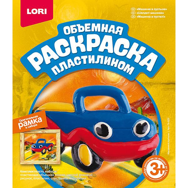 Купить Раскраска пластилином объемная Машинка в пустыне , LORI, Россия, Мужской