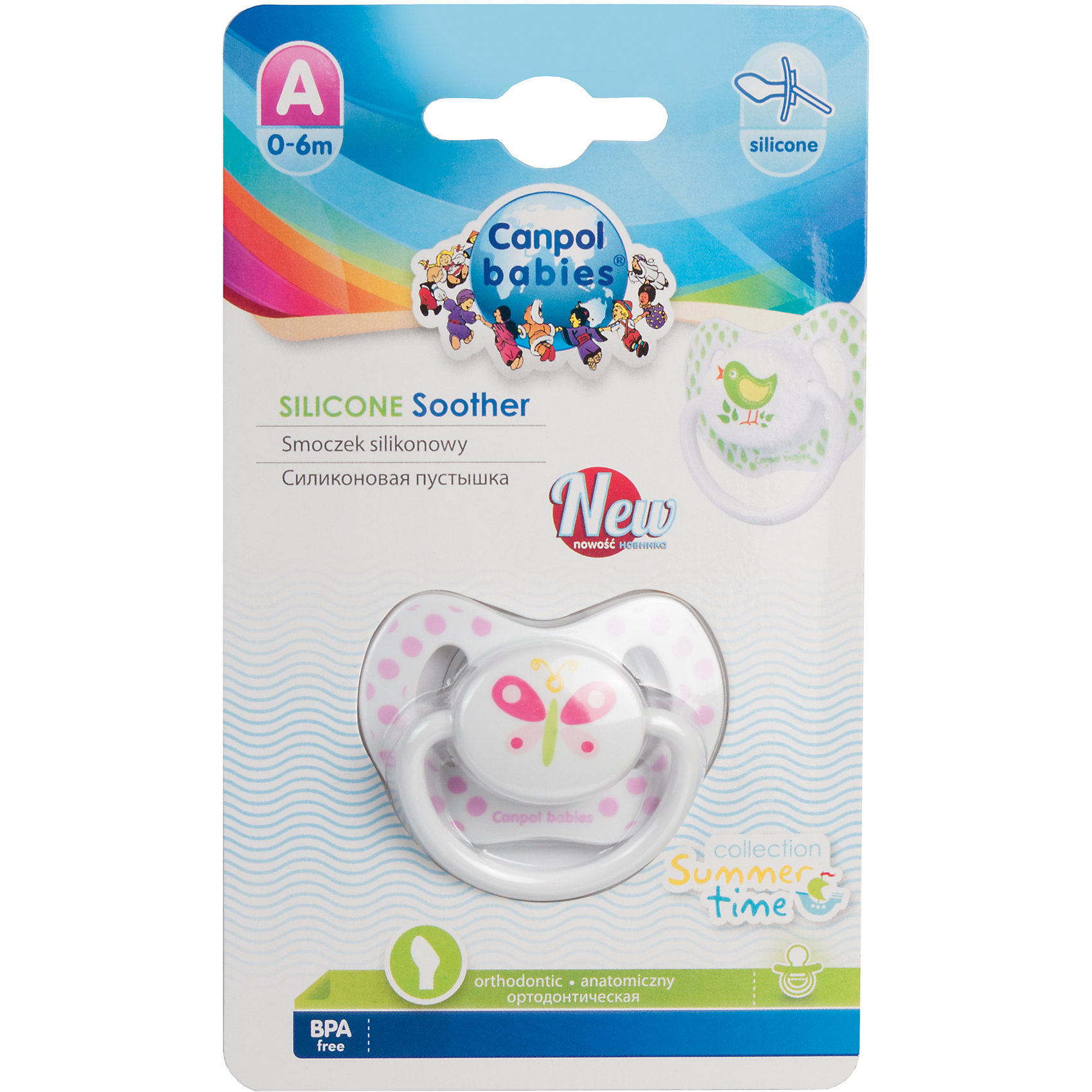 Пустышка анатомическая силиконовая, 0-6 Summertime, Canpol Babies, бабочка