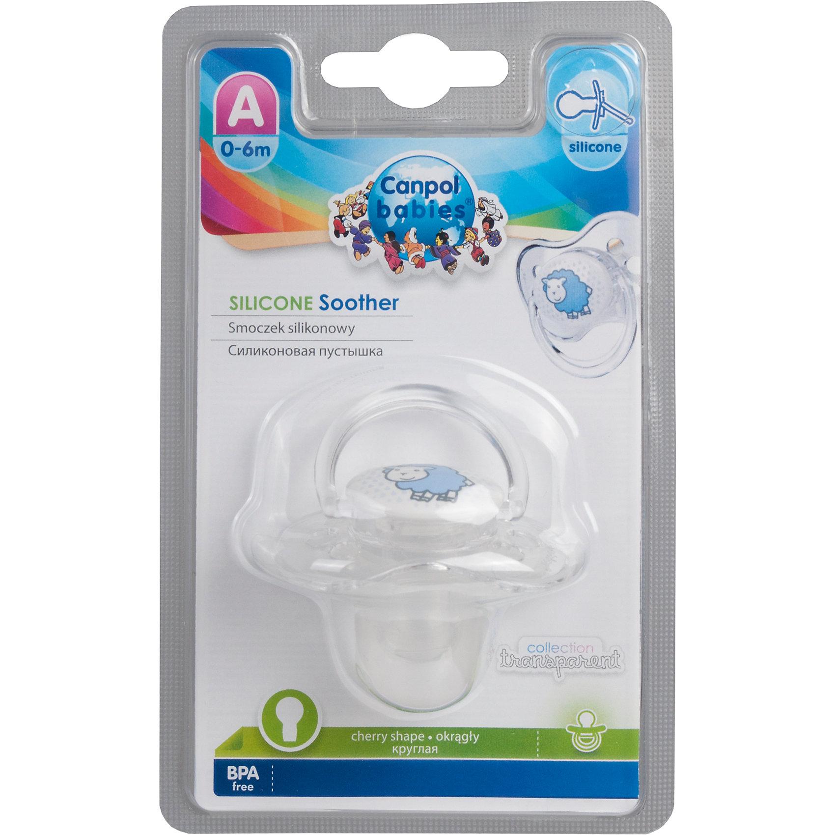 Пустышка круглая силиконовая, 0-6 Transparent, Canpol Babies, овечка