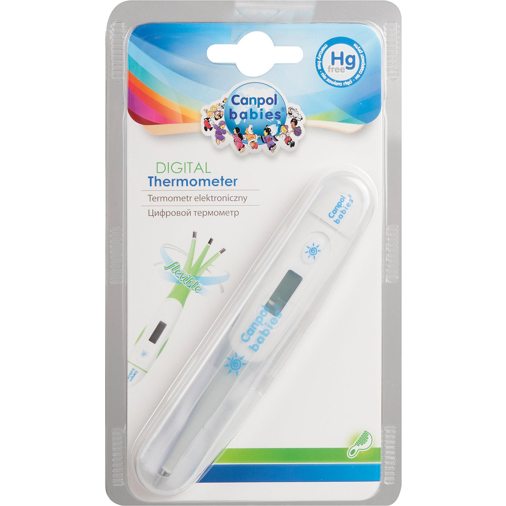 Термометр цифровой, Canpol Babies, серый