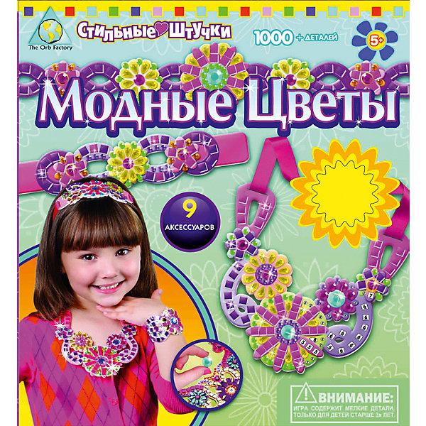 Orb Factory Мозаика-набор аксессуаров Модные цветы orb factory мозаика робот