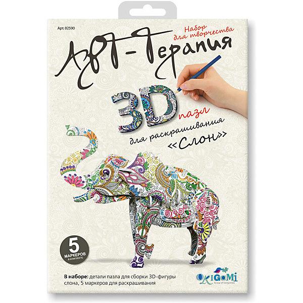 3Д пазл для раскрашивания Арттерапия «Слон».Наборы для росписи<br>Пазл 3Д для раскрашивания в стиле Арт-терапия. В наборе: детали для сборки фигуры Слона, 5 маркеров. Размер готовой поделки - 14х4х10см. Упаковка - картонный конверт с европодвесом.