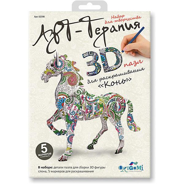 Чудо-Творчество 3Д пазл для раскрашивания Арттерапия «Конь». кальян 3д модель