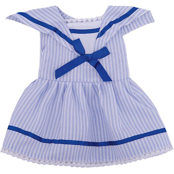 Junfa Toys Одежда для кукол: белое платье, JUNFA