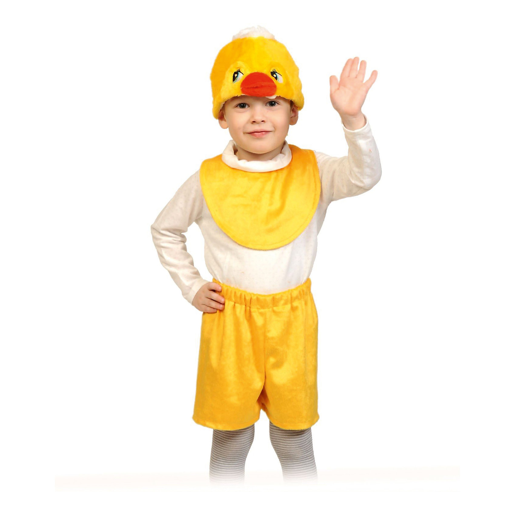 компании китая костюм цыпленка своими руками быстро фото бывают
