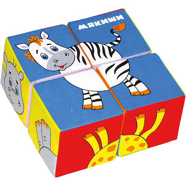 Мякиши Кубики Собери картинку - животные Африки, Мякиши развивающие игрушки стеллар кубики животные 4 шт