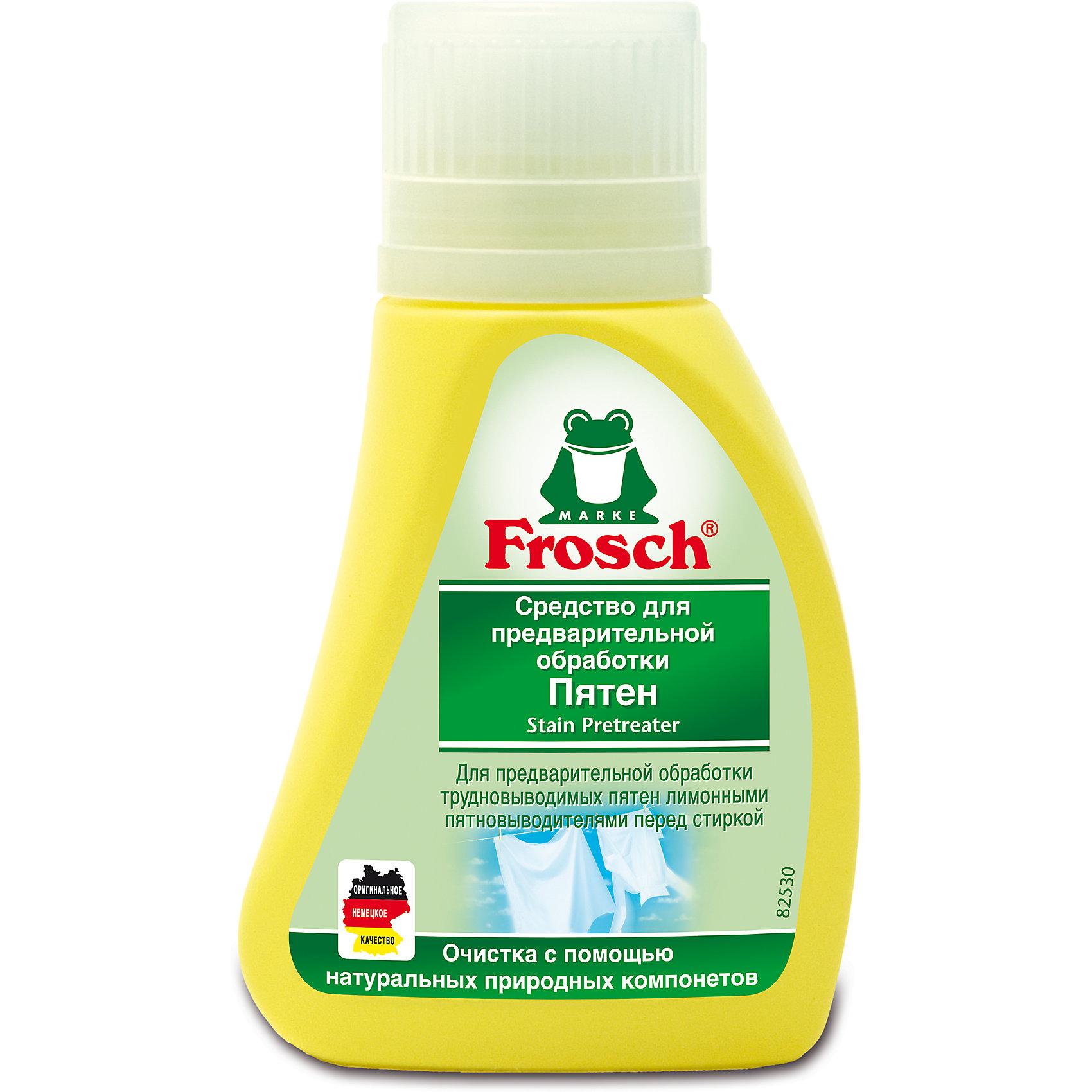 Средство для предварительной обработки пятен, 75 мл, Frosch (-)