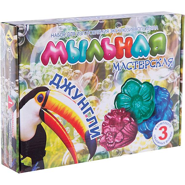 Купить Набор для создания мыла Джунгли , Инновации для детей, Россия, Унисекс