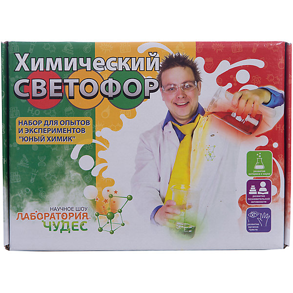 Набор для эксперементов юный химик Химический светофорХимия и физика<br>Характеристики товара:<br><br>• возраст: от 10 лет;<br>• материал: пластик, химические ингредиенты;<br>• в комплекте:  пустой флакон, 2 флакона с раствором гидроксида натрия, 2 таблетки глюкозы, 1 краситель, 1 пара перчаток;<br>• размер упаковки: 26х5х19 см;<br>• вес упаковки: 272 гр.;<br>• страна бренда: Россия.<br><br>С помощью данного набора ребенок сможет узнать суть некоторых химических процессов, сможет организовать собственную лабораторию и вовсю погрузится в исследования. Входящие в состав вещества послужат ему в качестве ингредиентов для опытов, а подробная и простая инструкция сопроводит на все пути работы, не позволив допустить досадных ошибок и недочетов.<br><br>Юный химик замечательно развивает любознательность, внимательность и усидчивость.<br><br>Набор для эксперементов юный химик Химический светофор можно купить в нашем интернет-магазине.<br>Ширина мм: 255; Глубина мм: 185; Высота мм: 50; Вес г: 470; Возраст от месяцев: 120; Возраст до месяцев: 192; Пол: Унисекс; Возраст: Детский; SKU: 5191478;