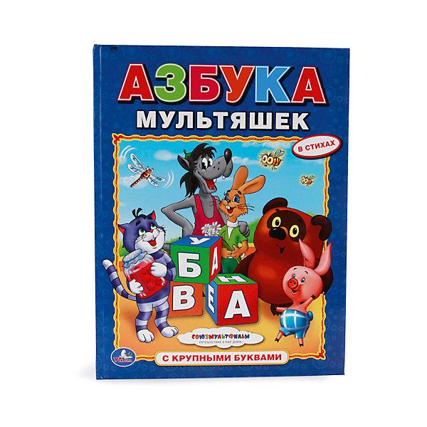 Умка Азбука с крупными буквами Азбука мультяшек обучающие книги умка книга с крупными буквами азбука
