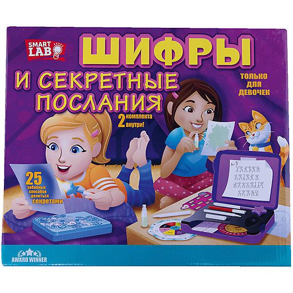 """Фотография товара шифры и секретные послания """"Только для девочек"""" (5251536)"""