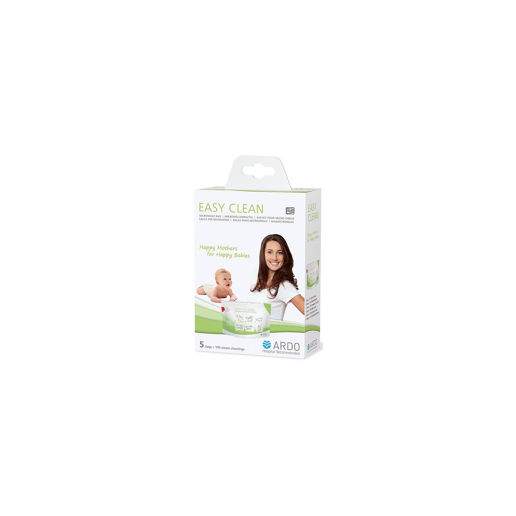 Пакеты для стерилизации и хранения EASY CLEAN, ARDO