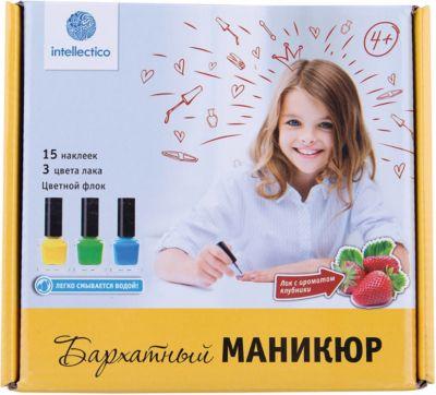 Малый набор Бархатный маникюр, артикул:5263170 - Наборы детской косметики