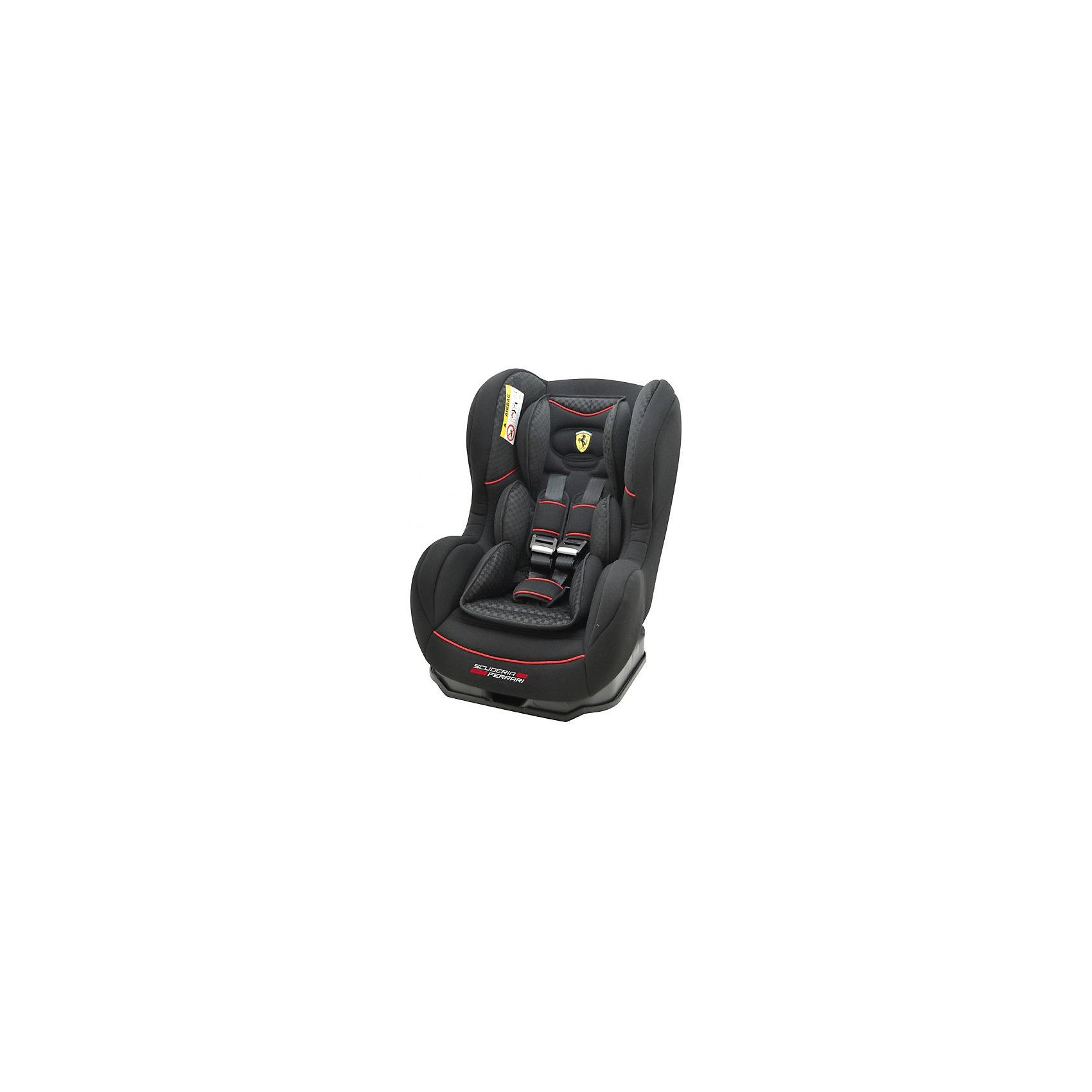 Автокресло Nania Cosmo SP LX, 0-18 кг, black ferrari