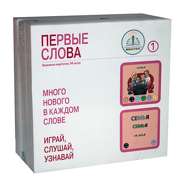 Знаток Набор карточек Первые слова 205 шт знаток первые шаги в электронике набор а