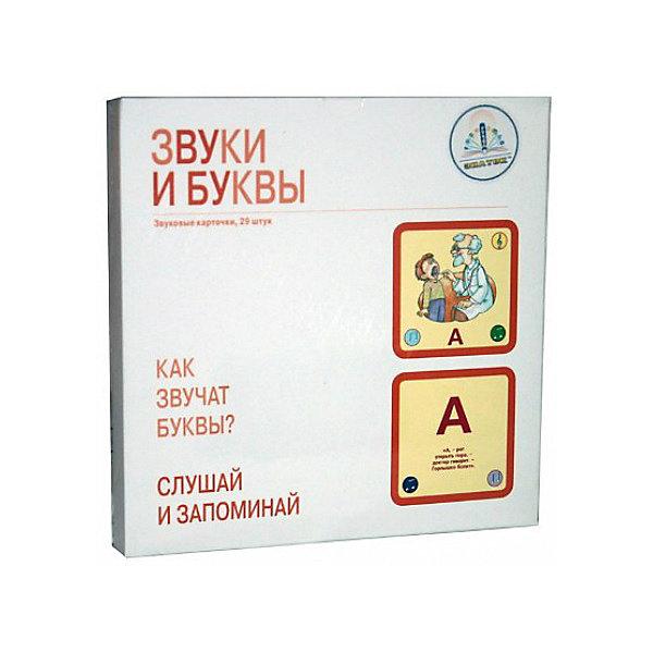 Набор карточек Звуки и буквы 29 штГоворящие ручки с книгами<br>Набор карточек Звуки и буквы 29 шт., Знаток<br><br>Характеристики:<br><br>• научит ребенка правильно произносить звуки<br>• можно озвучить с помощью ручки Знаток (в комплект не входит)<br>• количество карточек: 29<br>• материал: картон<br>• размер упаковки: 15х6,5х20 см<br>• вес: 500 грамм<br><br>Набор Звуки и буквы - дополнение к серии развивающих игр от торговой марки Знаток. С его помощью ребенок узнает буквы и научится правильно произносить звуки. Карточки озвучены стихами и выражениями с соответствующим звуком. Для этого нужно поднести специальную ручку Знаток (в комплект не входит) к одному из музыкальных значков. Озвученные стихи имеют правильную расстановку и ударение, а буквы произносятся на распев. Карточки выполнены из ламинированного картона, предотвращающего случайные повреждения. С таким набором ребенок проведет время с пользой!<br><br>Набор карточек Звуки и буквы 29 шт., Знаток можно купить в нашем интернет-магазине.<br>Ширина мм: 150; Глубина мм: 165; Высота мм: 200; Вес г: 450; Возраст от месяцев: 36; Возраст до месяцев: 48; Пол: Унисекс; Возраст: Детский; SKU: 5296319;