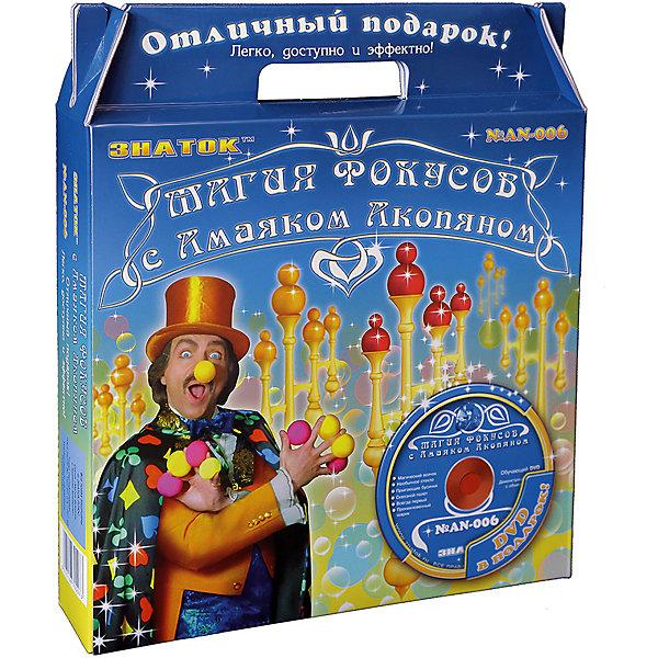 Знаток Набор с видеокурсом Магия фокусов с Амаяком Акопяном магия цветочной терапии 44 карты инструкция