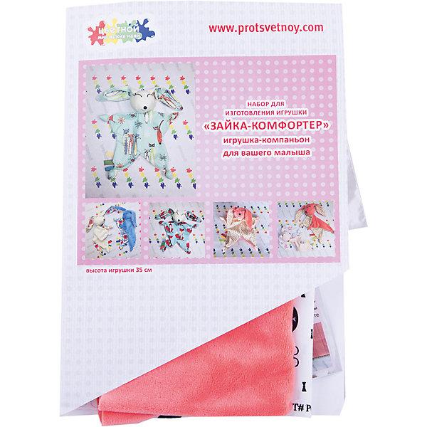Набор Зайка-КомфортерНовогодние наборы для творчества<br>В набор входит выкройка, подробная инструкция, лекало, мел, булавки, нитки, наполнитель-холлафайбер, ленты и аксессуары для украшения. Игрушка выполняется из специальной несыпучей ткани для печворка. Своими руками Вы создаете дизайнерскую игрушку<br>Ширина мм: 250; Глубина мм: 20; Высота мм: 350; Вес г: 500; Возраст от месяцев: 120; Возраст до месяцев: 180; Пол: Унисекс; Возраст: Детский; SKU: 5350879;