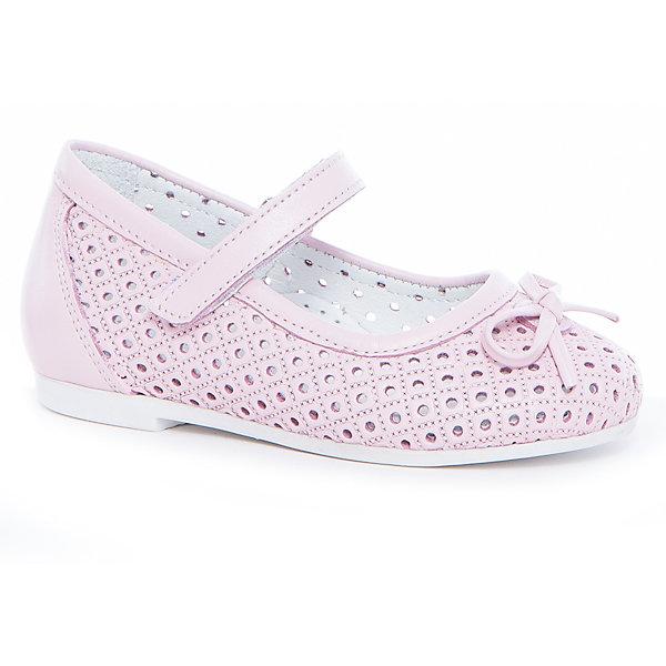 Minimen Туфли для деочки MINIMEN