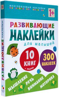 комплект книг ведьмак купить