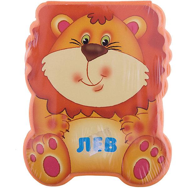 Мозаика-Синтез Забавные зверушки Лев (EVA) забавные зверушки лев
