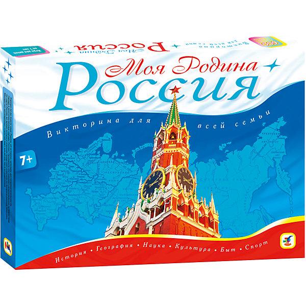 Викторина Моя Родина - Россия, Дрофа-МедиаВикторины и ребусы<br>Характеристики викторины Моя Родина - Россия:<br><br>- возраст: от 7 лет<br>- пол: для мальчиков и девочек<br>- комплект: игровое поле, 60 больших карточек с вопросами, 83 маленьких карточки с вопросами, 18 карточек-билетов, 48 карточек-монет, информационная карточка, 6 фишек, кубик, правила с ответами.<br>количество предполагаемых игроков: 2-6.<br>- материал: бумага, картон, пластик.<br>- размер упаковки: 27.5 * 38 * 3.5 см.<br>- упаковка: картонная коробка.<br>- бренд: Дрофа-медиа<br>- страна обладатель бренда: Россия.<br><br>С настольной игрой-викториной Моя Родина - Россия можно весело и с пользой провести время со всей семьей. Цель игры заключается в том, чтобы первым посетить города России и ответить правильно на вопросы, получая за это очки. Много нового и интересного можно узнать о своей Родине, играя в эту викторину: о культуре, достопримечательностях, об известных людях, спортсменах и многое другое. Занимательное путешествие по просторам необъятной России увлечет не только детей, но и взрослых, благодаря чему расширится кругозор и пополнятся уже имеющиеся знания. <br><br>Викторину Моя Родина - Россия издательства Дрофа-Медиа можно купить в нашем интернет-магазине.