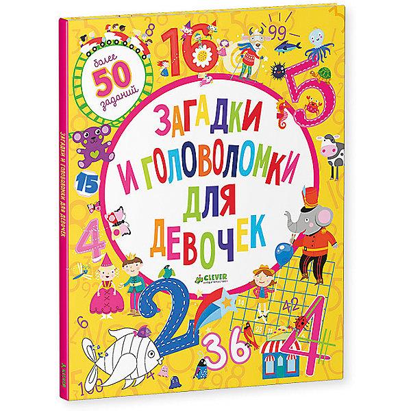 Загадки и головоломки для девочек, Уилсон БеккиКниги для девочек<br>Характеристики загадок и головоломок для девочек:<br><br>• возраст: от 4 лет<br>• пол: для девочек<br>• материал: картон, бумага.<br>• количество страниц: 64<br>• размер книги: 22х29 см.<br>• тип обложки: твердый.<br>• иллюстрации: цветные.<br>• автор: Уилсон Бекки<br>• бренд: издательство Clever<br>• страна обладатель бренда: Россия.<br><br>В этой книжке собрано более 50 увлекательных игр и заданий с числами. Здесь ты найдёшь различные судоку, логические задачи, лабиринты, соедини по точкам и многое-многое другое. Вооружись карандашами, фломастерами и погрузись в потрясающий мир головоломок!<br><br>Загадки и головоломки для девочек издательства Clever можно купить в нашем интернет-магазине.