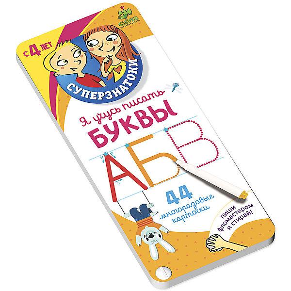 Я учусь писать буквы, Суперзнатоки для дошкольниковПрописи<br>Я учусь писать Элементы букв и цифр, Суперзнатоки для дошкольников<br><br>Характеристики:<br><br>• научит ребенка писать буквы в игровой форме<br>• написанное можно стереть<br>• объемные буквы из фетра<br>• издательство: Клевер-Медиа-Групп<br>• ISBN: 978-5-91982-450-3<br>• количество страниц: 44<br>• размер упаковки: 0,4х10х24,1 см<br>• вес: 190 грамм<br><br>Книга-блокнот Я учусь писать буквы создана специально для подготовки у школе. Ребёнок в игровой форме научится писать буквы по звездочкам и стрелкам. Интересные задания вызовут интерес у ребёнка и он с радостью будет заниматься. Если допущена ошибка - можно стереть написанное и попробовать выполнить задание правильно.<br><br>Я учусь писать Элементы букв и цифр, Суперзнатоки для дошкольников вы можете купить в нашем интернет-магазине.<br>Ширина мм: 241; Глубина мм: 100; Высота мм: 4; Вес г: 190; Возраст от месяцев: 48; Возраст до месяцев: 72; Пол: Унисекс; Возраст: Детский; SKU: 5377860;