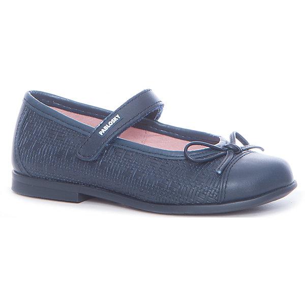 Pablosky Туфли для девочки PABLOSKY туфли для девочки pablosky pablosky туфли для девочек нарядные бронзовые