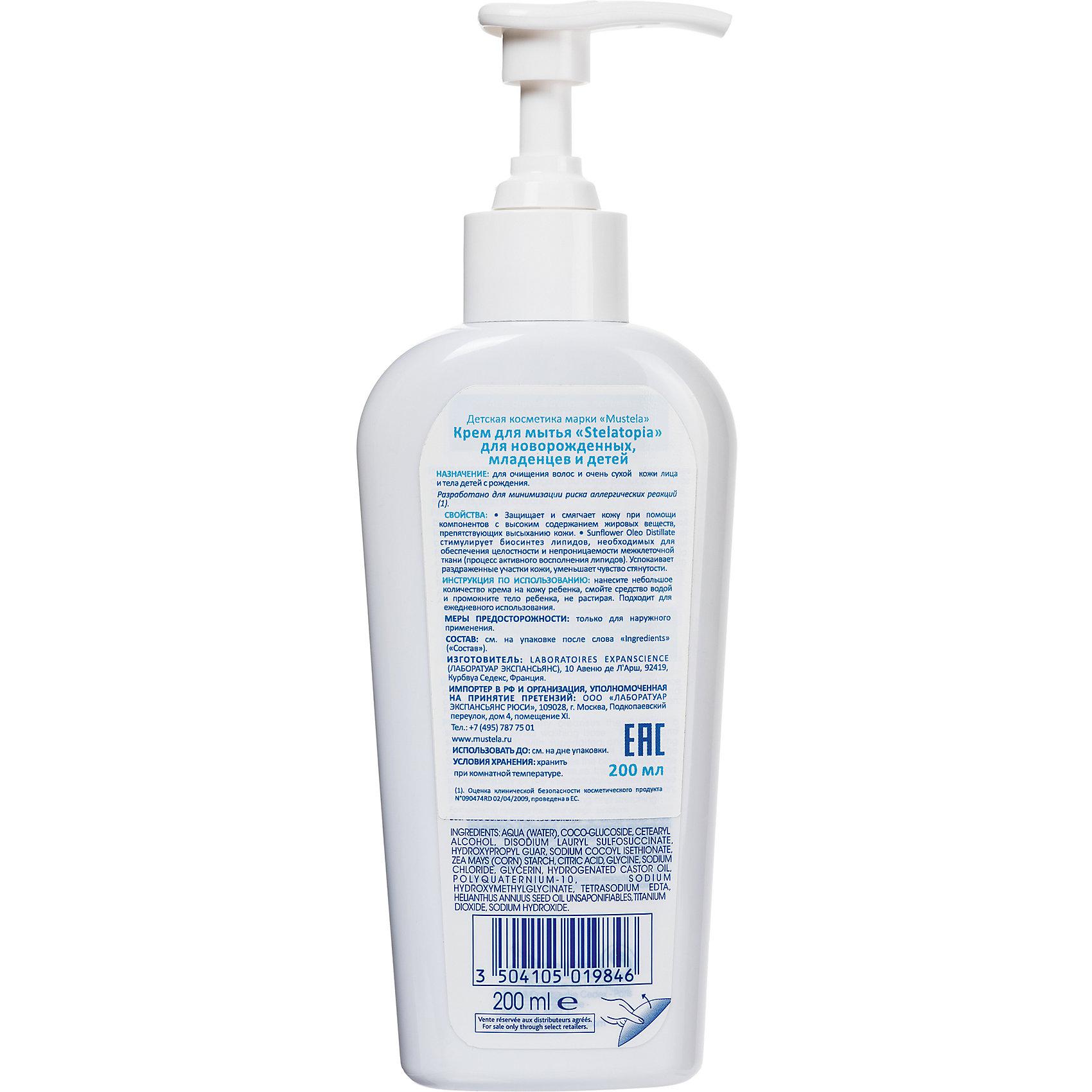 Крем для мытья Stelatopia для новорожденных, млад-ев и детей, 200 мл., Mustela