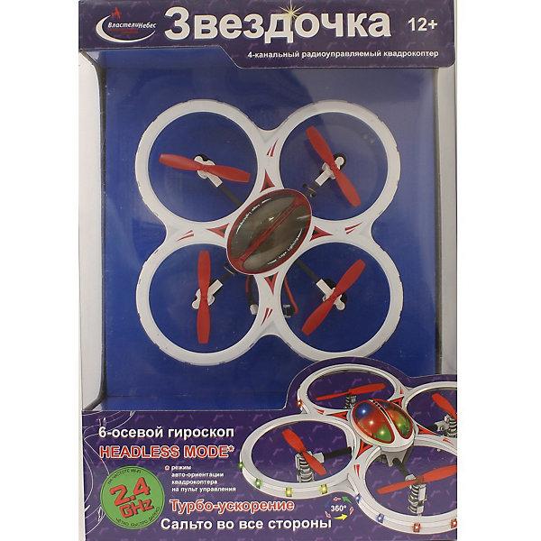 Квадрокоптер р/у Звездочка, красно-белый, Властелин небесКвадрокоптеры<br>Квадрокоптер р/у Звездочка, красно-белый, Властелин небес<br><br>Характеристики:<br><br>• летает в любом направлении<br>• поворачивается вокруг своей оси и зависает в воздухе<br>• яркие огни<br>• встроенный 6-осевой гироскоп<br>• турбоускорение<br>• функция автоориентации<br>• время игры: 5-7 минут<br>• размер игрушки: 16х16х3,5 см<br>• материал: металл, пластик<br>• частота р/у: 2,4 ГГц<br>• размер упаковки: 33х23х13 см<br>• вес: 545 грамм<br>• батарейки: АА - 4 шт. (не входят в комплект)<br>• в комплекте: квадрокоптер, пульт управления, аккумулятор, 4 лопасти, кабель USB, аккумулятор, инструкция<br>• цвет: красно-белый<br><br>Стильный и яркий, квадрокоптер Звездочка, непременно станет вашим любимым летательным аппаратом. Он с легкостью поворачивается вокруг своей оси, зависает в воздухе и движется в любом направлении. Игрушка также оснащена встроенным 6-осевым гироскопом и функциями автоориентации и турбоускорения. Яркие огни сделают квадрокоптер заметным даже в темноте. В комплект входят запасные лопасти на случай поломки. Время игры составляет 5-7 минут.<br>Для работы необходимы четыре батарейки АА (в комплект не входят).<br><br>Квадрокоптер р/у Звездочка, красно-белый, Властелин небес вы можете купить в нашем интернет-магазине.<br>Ширина мм: 120; Глубина мм: 220; Высота мм: 320; Вес г: 800; Возраст от месяцев: 144; Возраст до месяцев: 2147483647; Пол: Мужской; Возраст: Детский; SKU: 5397115;