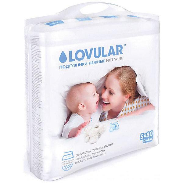 Lovular Подгузники Lovular Hot Wind S 0-6 кг, 80 шт подгузники lovular hot wind m 5 10 кг 64 шт