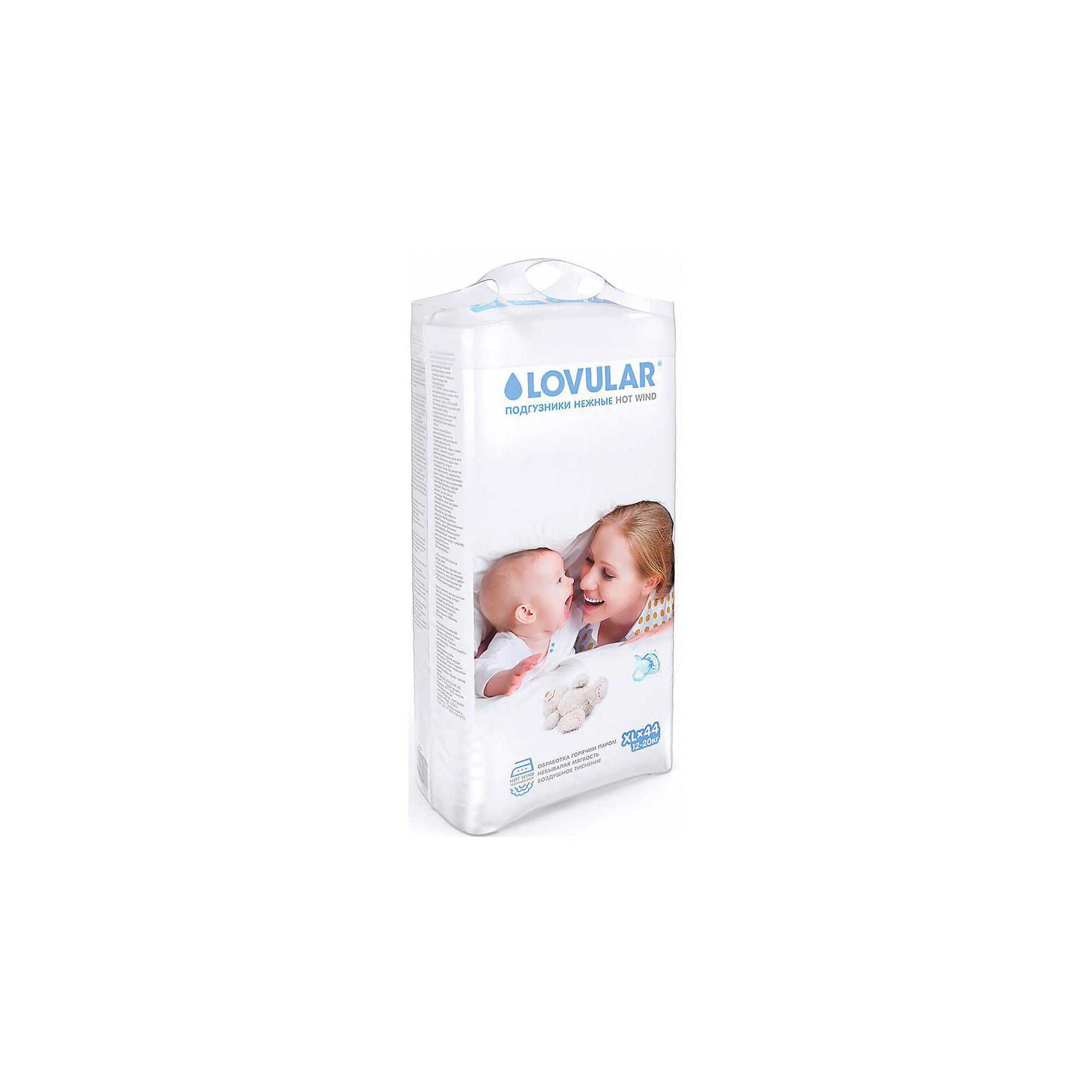 Подгузники детские HOT WIND 12-20 кг., 44 шт., размер XL,, LOVULAR