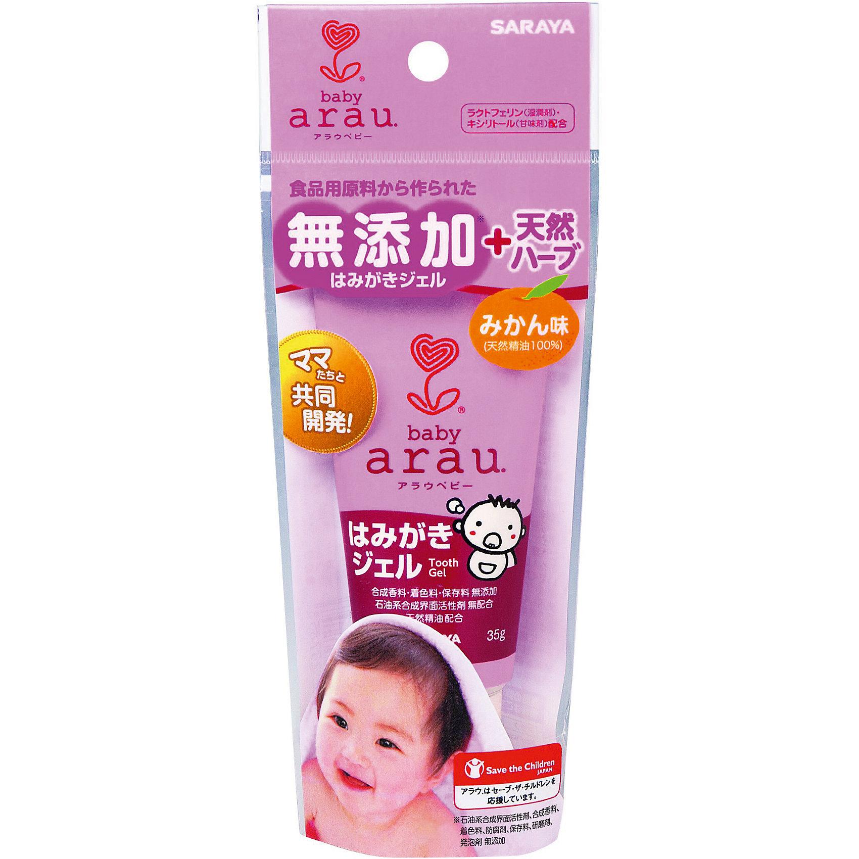 Зубная паста-гель для малышей истки Arau Baby, 35 г., Saraya