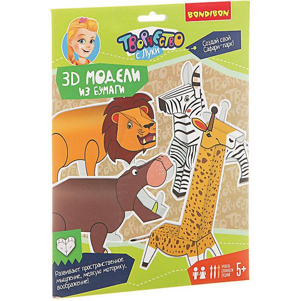 Bondibon 3D-Модели из бумаги Животные, Bondibon книги питер комплект подарки вырезаем и складываем из бумаги чудеса света вырезаем и складываем из бумаги