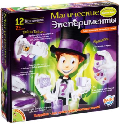 Магические эксперименты (12 экспериментов), Французские опыты Науки с Буки, Bondibon, артикул:5398975 - Фокусы и розыгрыши