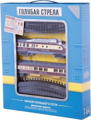 Железная дорога Тепловоз с вагончиком 320 см, Голубая стрела, артикул:5400241 - Транспорт