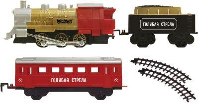 Железная дорога с двумя вагончиками 282 см, Голубая стрела, артикул:5400263 - Транспорт