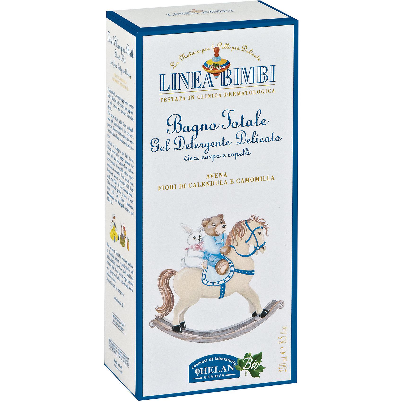 Шампунь-гель детский для волос и тела Linea Bimbi, 250 мл., HELAN