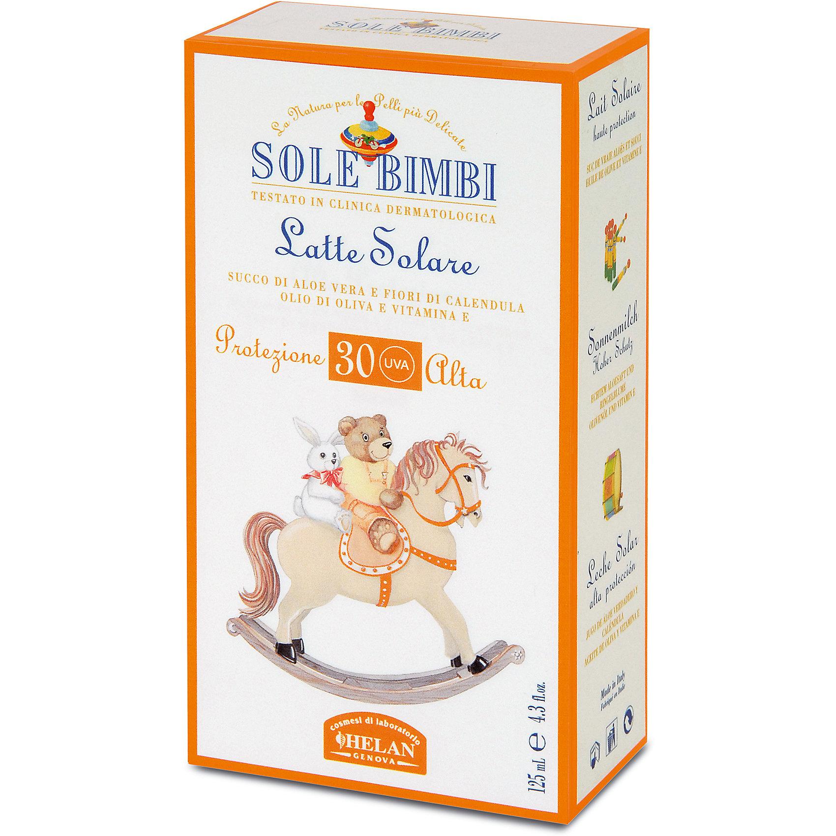 Молочко солнцезащитное Helan Sole Bimbi SPF 30, 125мл.
